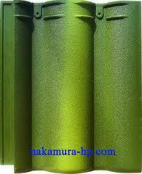 Ngói màu Nakamura sóng lớn MS001 ( Màu xanh lá )